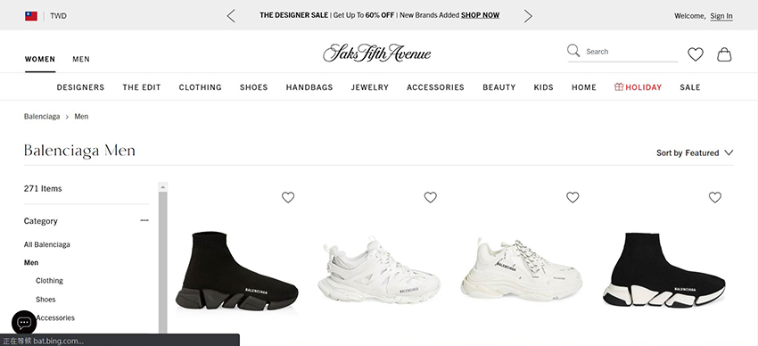 Saks fifth Avenue Balenciaga